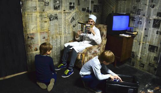 Детский квест-перфоманс «Тайна исчезнувшей комнаты»