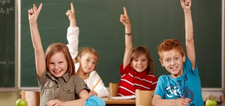 Школьникам и студентам